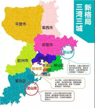 胶州撤市设区后,将融入青岛的大都市圈和山东半岛城市群,迈上城市化和