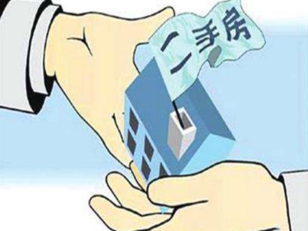 青岛房产:二手房交易流程是什么?交易税费怎么算