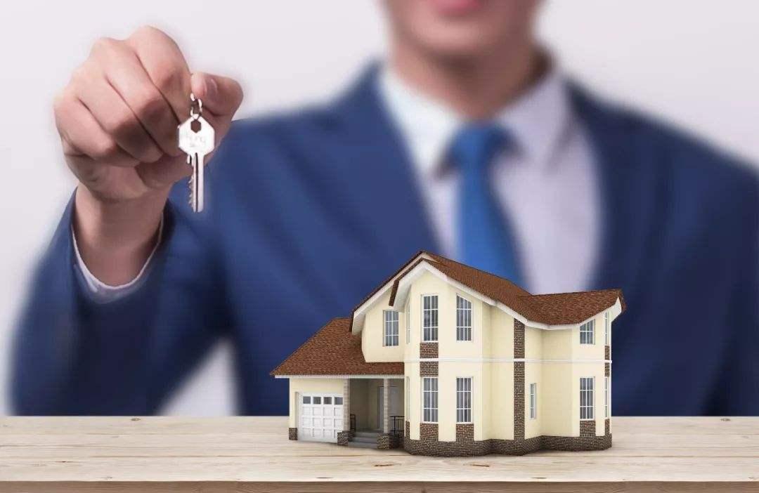 广州房产:如何为自家房子进行估值?