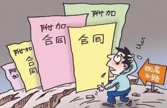 珠海房产:【购房知识】新房签约一定要注意这些问题!