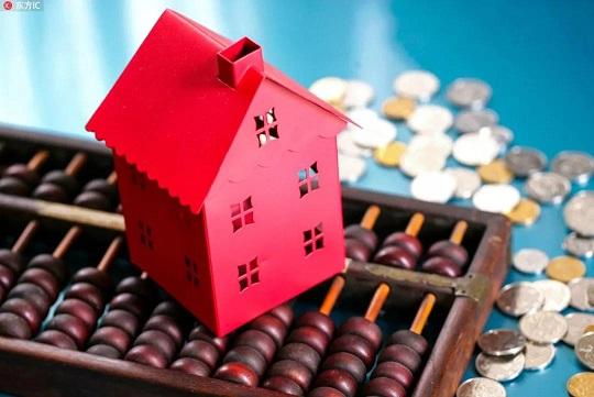 """衡水房产:太烫手!买二手房贷款时别碰""""这5种""""房子"""