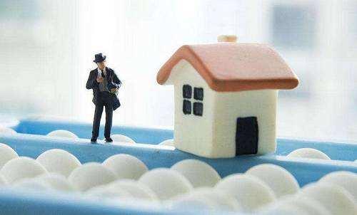 青岛房产:划重点!符合这6个条件的房子很抗跌难贬值