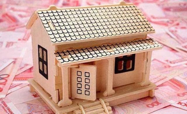 衡水房产:银行经理说:房贷这么还会多花了几倍冤枉钱