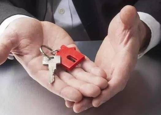衡水房产:买房最后一关!房子交接5要点漏了就麻烦