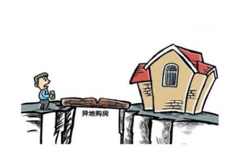 大同房产:外地人在买房条件 外地人买房流程是怎样