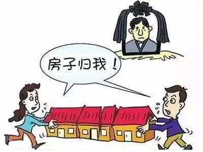 大同房产:房产百科:产权人去世了 房屋如何买卖?