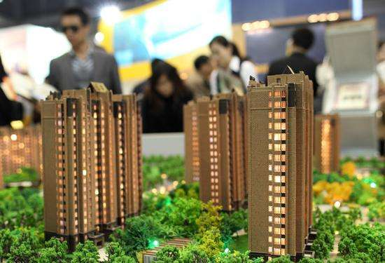 青岛房产:2020年即将来 给正在买房的人3条建议