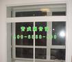 北京专业隔音窗,北京断桥铝 隔音窗<[400-6858-400