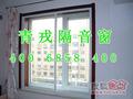 北京隔音窗多少钱,隔音窗北京400-6858-400