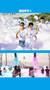 北京最炫泡泡跑19