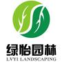 绿怡园林_logo