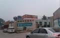 中国铁建・国际城