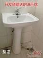 开发商赠送的洗手盆。