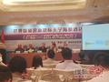 世界级旅游新地标:天宁海景酒店