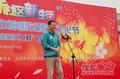 第二十一届庞各庄中坤梨花旅游文化节盛大开幕
