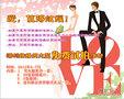 深圳结婚网免费试拍