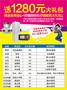 201403【美的全品团购】_内页1-01_副本