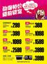201403【美的全品团购】_内页2-01_副本