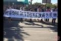 天津市东丽朗钜天域无良的开发商