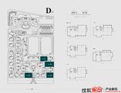 新华联・北京民企总部基地D户型
