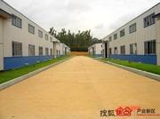 广西中国-东盟青年产业园实景图