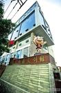 温州红连文化创意园实景图