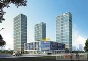 宁波(国际)电子商务产业园效果图