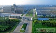 中国宁波欧洲工业园实景图