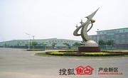 天津天宇科技园实景图