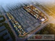 中关村和谷创新产业园规划图