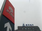 中关村永丰高新技术产业基地实景图