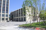 天津电子商务产业园