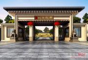 泰禾·北京院子