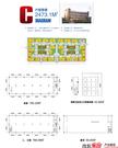 天津团结・国际企业港户型图