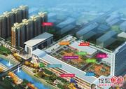 新河国际商贸广场