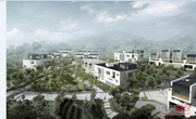黄山国际养老中心