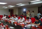 中关村管委会与无锡政府战略合作落户太湖分园
