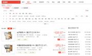 """搜狐焦点全新改版 户型找房新家""""一步之遥"""""""