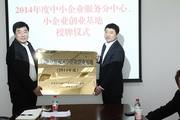 """宝蓝""""运营维新"""":力推中小微企业创新发展"""