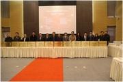经略天则14大机构挂牌仪式隆重举办