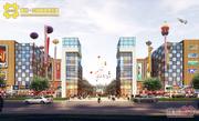 中国模具博览城