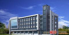 京西中小企业创业辅导基地