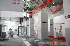 江苏太仓LOFT工业设计园