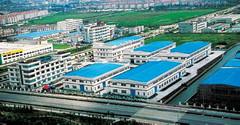 上海宝山工业区