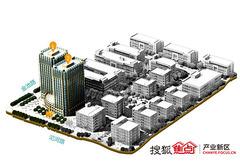 合肥光谷・鑫翰光电科技产业园