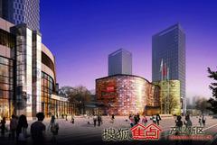 重庆涉外商务区