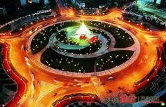 中华科技产业园