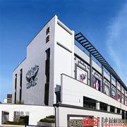 深圳力嘉创意文化产业园