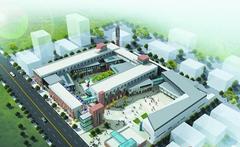 西街工坊创意文化产业园