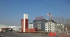 正东(静海)科技产业园